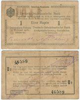 Bild von Немецкая Восточная Африка 1916 г. • 1 рупия • F-VF