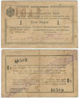 Picture of Немецкая Восточная Африка 1916 г. • 1 рупия • F-VF