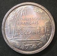 Picture of Французская Океания 1949 г. • KM# 2 • 1 франк • год - тип • бухта и пальмы • регулярный выпуск • MS BU