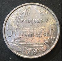 Picture of Французская Полинезия 1965 г. • KM# 4 • 5 франков • год - тип • бухта и пальмы • регулярный выпуск • MS BU