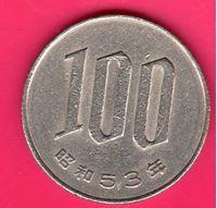 Bild von Япония 1978 г. • 100 йен • регулярный выпуск • VF-XF