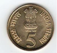 Picture of Индия 2010 г. Мумбаи • 5 рупий • 75 лет Резервному банку Индии • памятный выпуск • XF