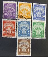 Image de Югославия 1951 г. Mi# 100-106 • Изображение герба • официальная почта • Used XF ( кат.- €2 )