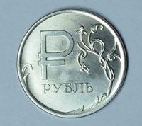 Image de Россия 2014 г. ММД • 1 рубль • Магнитная • VF-XF