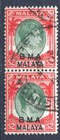 Изображение Малайя Британская Администрация 1945-58 гг. Gb# 16 • 2 $ • Георг VI • стандарт • Used XF • пара