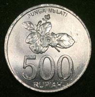 Image de Индонезия 2003 г. KM# 67 • 500 рупий • цветок жасмина • регулярный выпуск • MS BU люкс! ( кат.- $2,75 )