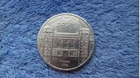 Image de СССР 1991 г. • 5 рублей • Госбанк, в обращении не были • памятный выпуск • XF-