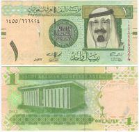 Bild von Саудовская Аравия 2012 г. P# 31 • 1 риал • UNC-UNC пресс