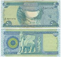 Image de Ирак 2004 г. P# 92 • 500 динаров • UNC-UNC пресс