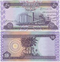Bild von Ирак 2003 г. P# 90 • 50 динаров • UNC-UNC пресс