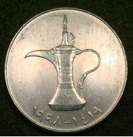 Bild von Объединенные Арабские Эмираты 1998 г. KM# 6.2 • 1 дирхам • кувшин • регулярный выпуск • MS BU ( кат.- $2,25 )