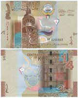 Image de Кувейт 2014 г. P# 29 • 1/4 динара • UNC-UNC пресс