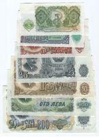 Bild von Болгария 1951 гг. P# 81a-87a • 3, 5, 10, 25, 50, 100, 200 левов • AU-UNC пресс