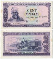 Bild von Гвинея 1971 г. P# 19 • 100 сили • UNC-