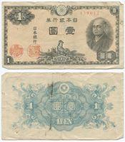 Bild von Япония 1946 г. P# 85a • 1 йена • VF+