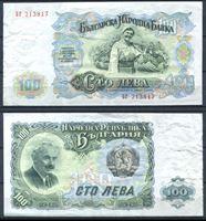 Image de Болгария 1951 г. P# 85 • 100 левов • Георгий Димитров • регулярный выпуск • XF-