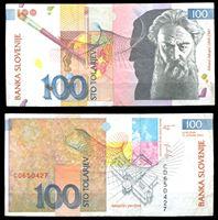 Изображение Словения 2003 г. P# 31 • 100 толаров • Рихард Якопич • регулярный выпуск • XF
