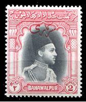 """Изображение Пакистан • Бахавалпур 1948 г. Gb# O25 • 2 Rp. • надпечатка """"официальная почта"""" • Раджа Амир • официальная почта • MNH OG XF"""