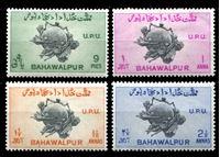 Изображение Пакистан • Бахавалпур 1949 г. Gb# 43-6 • 9 p. - 2 1/2 a. • 75-летие ВПС(UPU) • MH OG VF • полн. серия ( кат.- £4,5 )