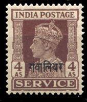 Изображение Индия • Гвалиор 1940-2 гг. Gb# O88 • 4 a. • Георг VI • надпечатка • официальная почта • MNH OG XF ( кат.- £3 )