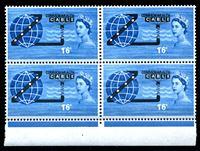 """Изображение Великобритания 1963 г. Gb# 645 • 1s.6d. • Открытие тихоокеанского телефонного кабеля """"Компак"""" • MNH OG XF+ • кв.блок ( кат.- £12 )"""