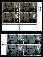 Изображение Великобритания 1965 г. Gb# 661-2 • 4 d. и 1s.3d. • Уинстон Черчилль • MNH OG XF • полн. серия • кв. блоки