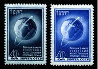 Изображение СССР 1957 г. Сол# 2093-4 • 1-й спутник • MNH OG XF • полн. серия
