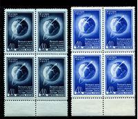 Изображение СССР 1957 г. Сол# 2093-4 • 1-й спутник • MNH OG XF • полн. серия • кв. блоки