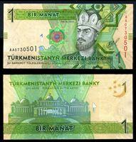 Изображение Туркменистан 2014 г. P# 29b • 1 манат • Торгул-бек • регулярный выпуск • UNC пресс