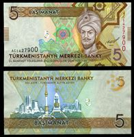 Picture of Туркменистан 2012 г. P# 30 • 5 манатов • Султан Ахмад Санджар • регулярный выпуск • UNC пресс ( кат. - $10 )
