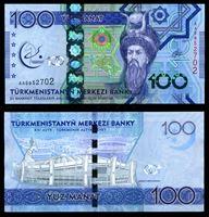 Изображение Туркменистан 2017 г. P# • 100 манатов • Огуз-хан • 5-е Азиатские игры по боевым искусствам • памятный выпуск • памятный выпуск • UNC пресс