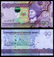 Bild von Туркменистан 2012 г. P# 32 • 20 манатов • Султан Ахмад Санджар • регулярный выпуск • UNC пресс ( кат. - $40 )