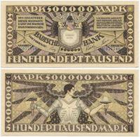 Изображение Германия •  Баден-Баден 1923 г. • 500 000 марок • Badische bank • UNC-UNC пресс