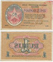 Изображение Латвия 1920 г. P# R1 • 1 рубль (рублис) • Рижский Совет Рабочих Депутатов • AU
