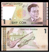 Image de Киргизия 1999 г. P# 15 • 1 сом • Абдылас Малдыбаев • регулярный выпуск • UNC пресс