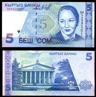 Picture of Киргизия 1997 г. P# 15 • 5 сомов • Бюбюсара Бейшеналиева • регулярный выпуск • UNC пресс
