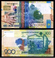 Bild von Казахстан 2006 г. P# 28 • 20 тенге • регулярный выпуск • UNC пресс ( кат. - $4 )