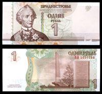 Изображение Приднестровье 2007 г. P# 42 • 1 рубль • А. В. Суворов. • регулярный выпуск • UNC пресс