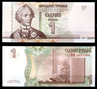 Bild von Приднестровье 2007 г. P# 42 • 1 рубль • А. В. Суворов. • регулярный выпуск • UNC пресс