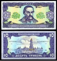 Изображение Украина 1992 г. (1996) P# 106a • 10 гривен • Иван Мазепа • Гетьман • регулярный выпуск • UNC пресс