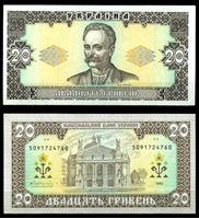 Изображение Украина 1992 г. (1996) P# 107a • 20 гривен • Иван Франко • Гетьман • регулярный выпуск • UNC пресс