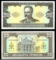 Image de Украина 1992 г. (1996) P# 107b • 20 гривен • Иван Франко • Ющенко • регулярный выпуск • UNC пресс