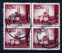 Изображение Хорватия 1942 г. SC# 53 • 0.25 k. на 2 k. • Кафедральный собор (Загреб) • надпечатка нов. номинала • Used XF • кв.блок