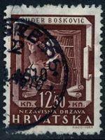 Изображение Хорватия 1943 г. SC# 60 • 12.50 k. • Руджер Бошкович • Used XF