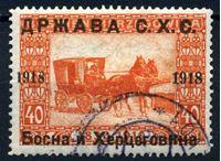 Изображение Югославия • Босния и Герцеговина 1918 г. SC# 1L7 • 40 h. • надпечатка на марках 1910 г. • конный экипаж • Used(ФГ) XF