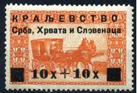 Изображение Югославия • Босния и Герцеговина 1919 г. SC# 1LB5 • 10 + 10 h. на 40 h. • надпечатка на марках 1906 г. • благотворительный выпуск • MNH OG XF