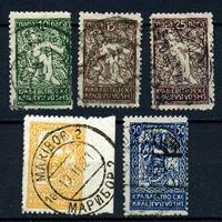 Изображение Югославия • Словения 1920 г. SC# 3L43..49 • 10 .. 50 h. • основной выпуск (5 номиналов) • Used XF