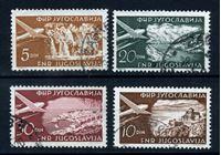 Изображение Югославия 1951-2 гг.  • 5 - 30 d. • самолеты над страной • авиапочта • Used XF
