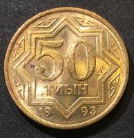 Изображение Казахстан 1993 г. • KM# 5a • 5 тиынов • регулярный выпуск • MS BU
