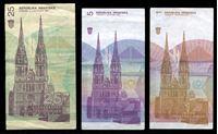 Image de Хорватия 1991 г. P# 16,17,19 • 1.5 и 25 динаров • Руджеп Бошкович • регулярный выпуск • XF+